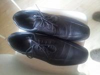 Отдается в дар Туфли мужские 43 размер