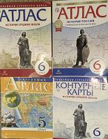 Отдается в дар Атласы и контурные карты