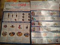 Отдается в дар Серебряный сертификат Salt sity на 1500 р.