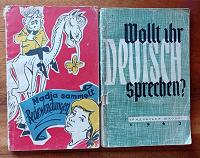 Отдается в дар Книги на немецком и французском