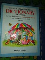 Отдается в дар Большой детский английский словарь