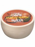Отдается в дар Крем-масло для тела Macadamia