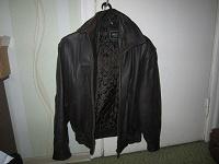 Отдается в дар Кожаная куртка XL