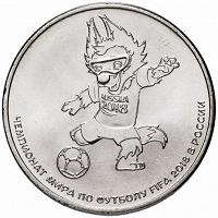 Отдается в дар Монета 25 руб