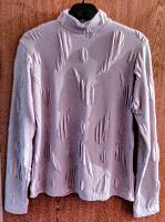 Отдается в дар Блуза трикотажная женская новая 46