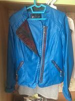 Отдается в дар Куртка женская, размер М