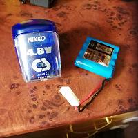 Отдается в дар Аккумулятор с зарядкой