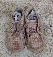 Отдается в дар летняя обувь детская 23 размер