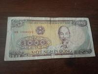 Отдается в дар 1000 донг