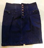 Отдается в дар Юбки джинсовые