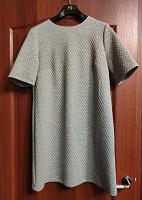 Отдается в дар Платье повседневное, 46 размер