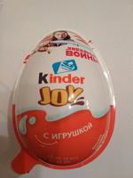 Отдается в дар Киндер сюрприз, шоколадное яйцо