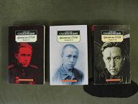 Отдается в дар А.Солженицын «Архипелаг ГУЛАГ»