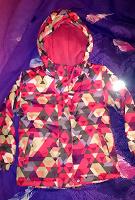 Отдается в дар Куртка зимняя 116-122