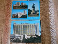 Отдается в дар Две открытки с видами Хабаровска