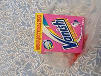Отдается в дар vanish ванишь порошок для цветного белья