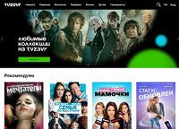 Отдается в дар Месяц бесплатной подписки в онлайн-кинотеатре tvzavr