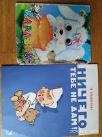 Отдается в дар Детские книжки для самых маленьких.