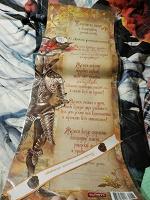 Отдается в дар Папирус-открытка мужчине-коллеге