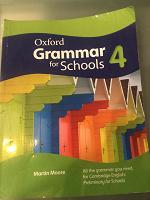 Отдается в дар Oxford грамматика с диском