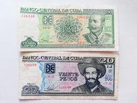 Отдается в дар боны Кубы
