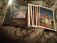 Отдается в дар Музеи Кремля