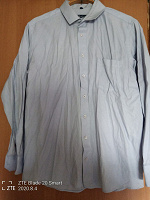 Отдается в дар Рубашка мужская Dobroshiv 43р.