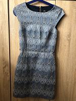 Отдается в дар Платье, 42 размер