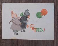 Отдается в дар Новогодняя открытка 60-х