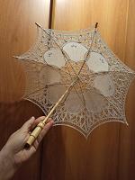 Отдается в дар Новый кружевной зонтик