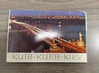 Отдается в дар Набор открыток «Киев» (1972 год)