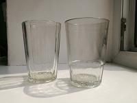 Отдается в дар Два стакана, СССР