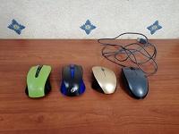 Отдается в дар Мышки компьютерные на запчасти
