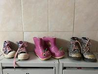 Отдается в дар Детская обувь размер 26-27