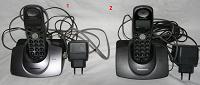 Отдается в дар Беспроводные DECT-телефоны для городской сети (часть вторая)