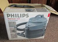 Отдается в дар Моющий пылесос Philips