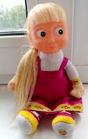 Отдается в дар Кукла Маша