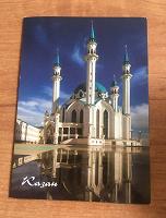 Отдается в дар Магнит Казань