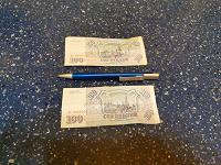 Отдается в дар Купюра 100 рублей