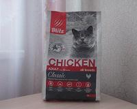 Отдается в дар Сухой корм для взрослых кошек Blitz