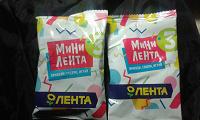Отдается в дар Миниатюры-игрушки «Мини Лента-3» (2 шт)
