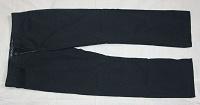 Отдается в дар Мужские джинсы Lemmi