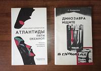 Отдается в дар Книги из домашней библиотеки