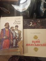 Отдается в дар Историческая литература