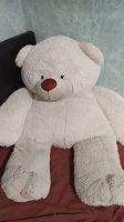 Отдается в дар Большой белый плюшевый медведь