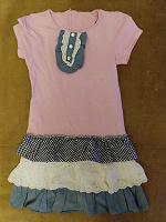 Отдается в дар Летнее платье на девочку 7 лет