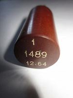 Отдается в дар Кварцевый резонатор 1489 Гц