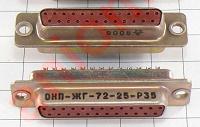 Отдается в дар разъем онп-жг-72-25-р35 розетка. 2 шт.