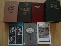 Отдается в дар книги русских писателей