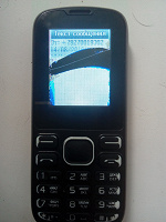 Отдается в дар Телефон на запчасти GERFFINS